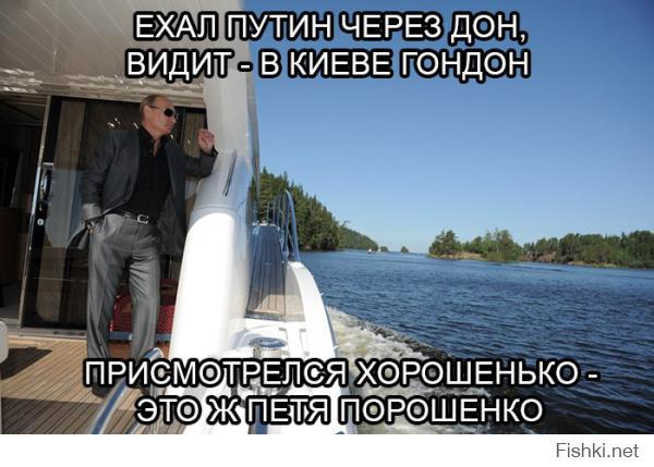 Фишкина солянка за 02.09.2014