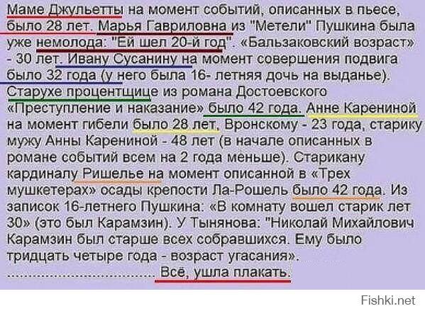 Фишкина солянка за 23.10.2014