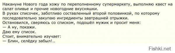 Смешные комментарии из социальных сетей 16.09.14