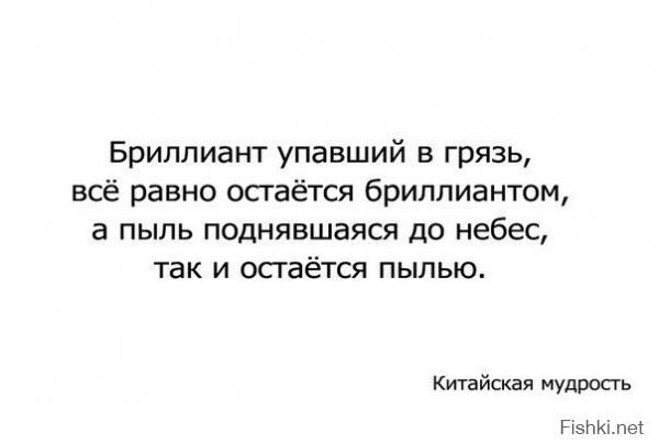 На><рена так много букаф? ))