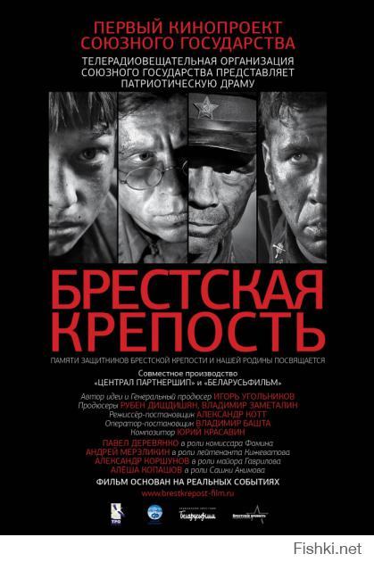 Российские фильмы, которыми можно гордиться
