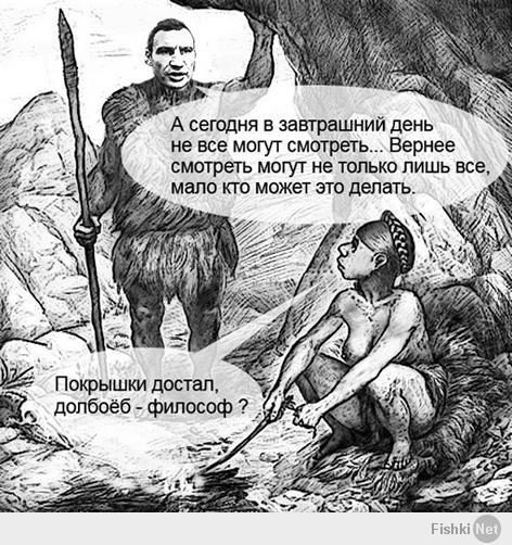 """""""УДАР"""" выдвинет кандидата в президенты  на следующей неделе, - Кличко - Цензор.НЕТ 3690"""