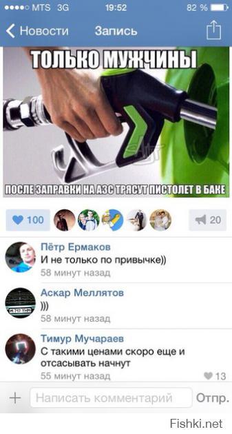 Смешные комментарии из социальных сетей 22.09.14