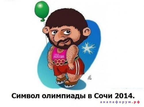 http://fishki.net/upload/users/387906/201311/26/tn/a333951124303a9545fd72a91af4662d.jpg