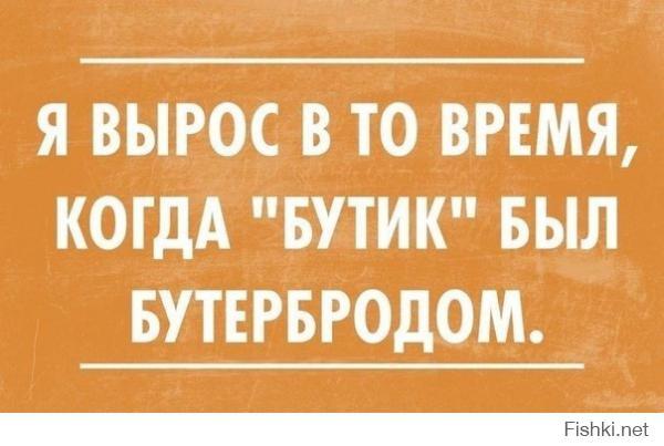 Фишкина солянка за 24.10.2014