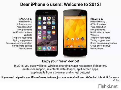 уже все сказали, но всё же неплохое сравнение)) у меня кстати именно Nexus4) против эпплов ничего не имею, понимаю, что плюсы именно в ОС, а не в железе, но всё равно ржу)
