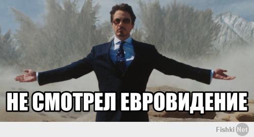 Фишкина солянка за 11.05.2014
