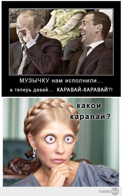 http://fishki.net/upload/users/391643/201403/25/3f6f142a0a7365e1932af35d145ac128.jpg