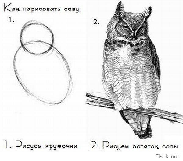 Боянище но больно в тему)