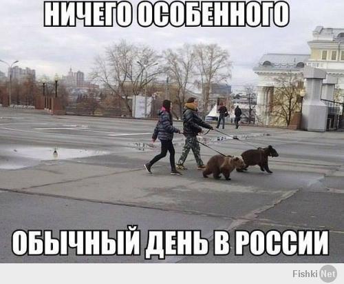 http://fishki.net/upload/users/417330/201404/26/tn/b542c148848d51ca58b5a748c4efd778.jpg