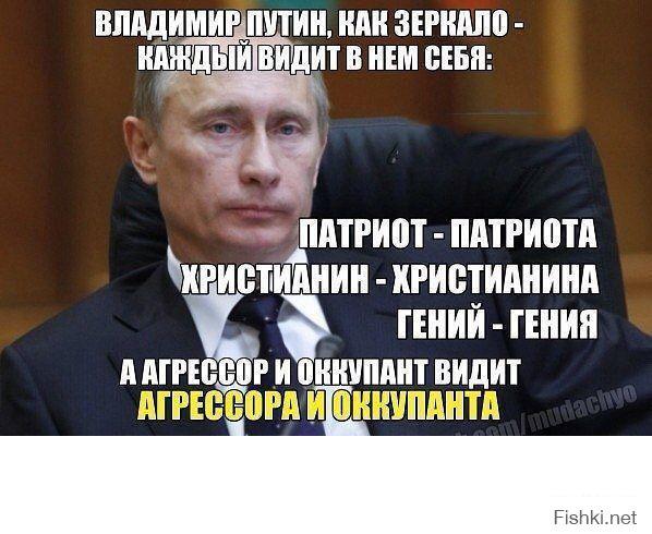https://fishki.net/upload/users/417654/201412/12/tn/679ec8b5c97e818afb999c0b5ea39607.jpg