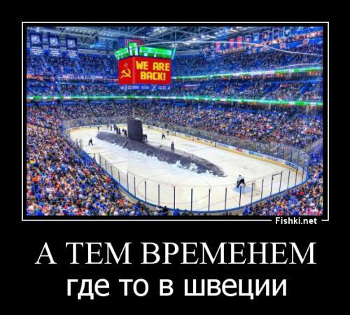 10 фраз которые будут полезны, когда придут русские