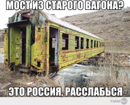 http://fishki.net/upload/users/418861/201404/26/tn/d9fedfa81acc249b945a767a9d48da8a.jpg