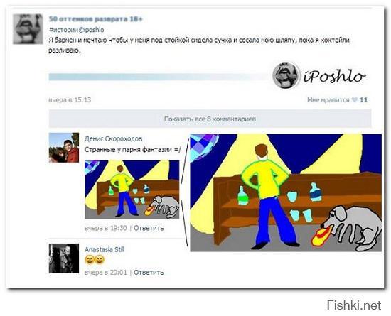 Смешные комментарии из социальных сетей 01.11.14