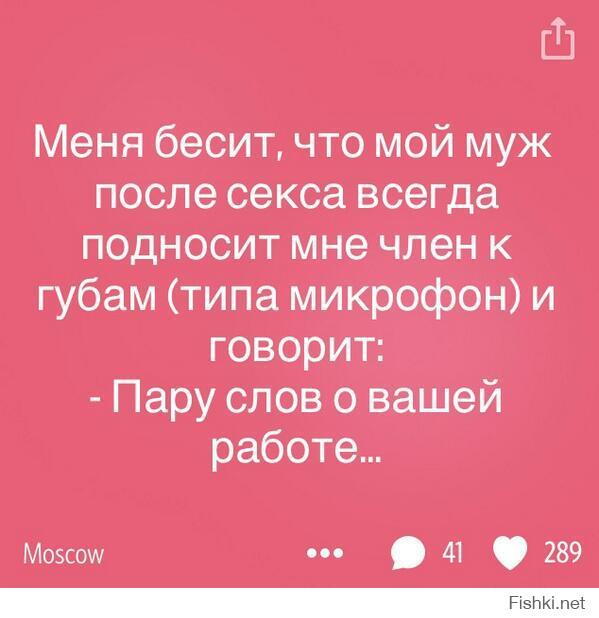 Фишкина солянка за 23.09.2014