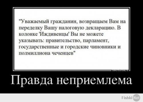 Тимошенко: Не надо бояться ехать в Донецк - Цензор.НЕТ 1512