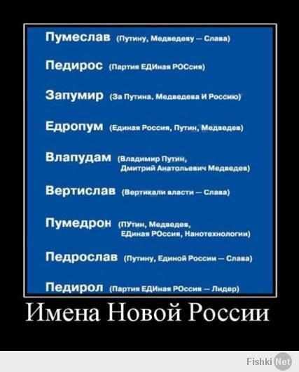 """Соболев: Дата выборов в Раду станет известна в течение месяца. Никаких """"широких коалиций"""" не будет - Цензор.НЕТ 7367"""
