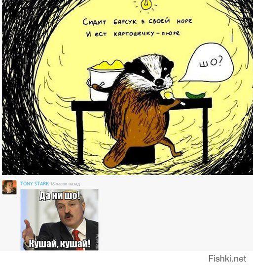 Смешные комментарии из социальных сетей 20.09.14