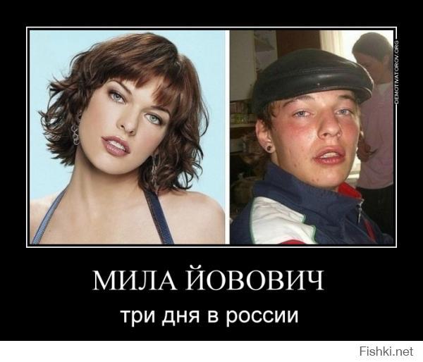 Мила Йовович в семнадцать лет
