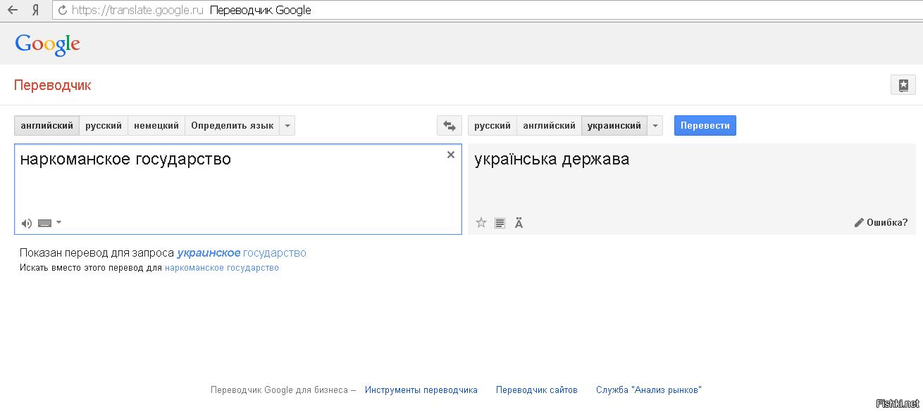 Google �� ���!