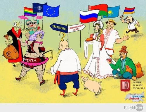 В Киеве отменен парад 9 мая, но на день города запланирован гей-парад