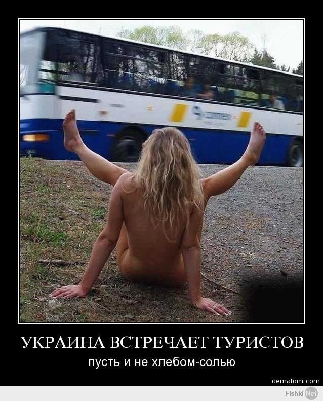 Секс русски маналетка нови 17 фотография