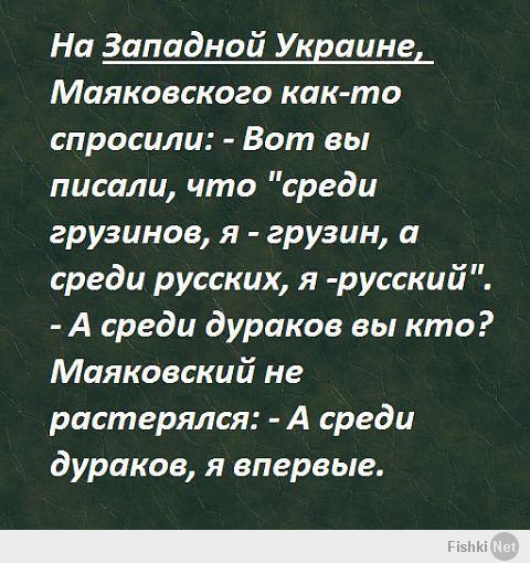 http://fishki.net/upload/users/453330/201405/17/1d6fd3441c42b96a23b17acd64c54965.jpg