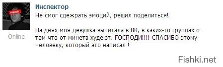 Фишкина солянка за 26.11.2014