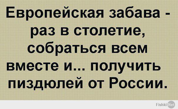 Результаты выборов в Украине - мощное свидетельство единства страны, - Штайнмайер - Цензор.НЕТ 6843