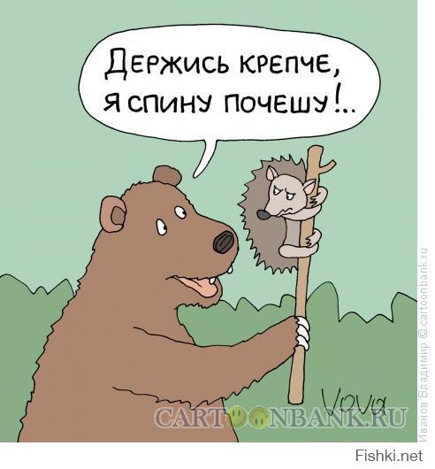 https://fishki.net/upload/users/455350/201411/02/56b6cf4f87491d6997426bb0d724ff06.jpg