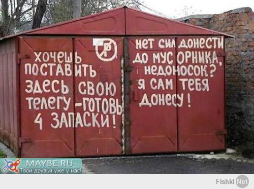 http://fishki.net/upload/users/457327/201404/26/tn/1775f8ddf050d971c5e5f86f8afdaf67.jpg