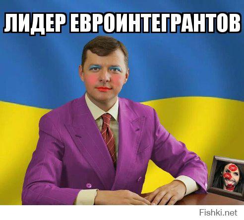 У Порошенко рассказали, чего ожидать после переговоров с Путиным в Минске - Цензор.НЕТ 4844