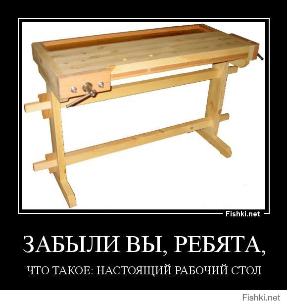 Нарабочем столе тоже можно творить