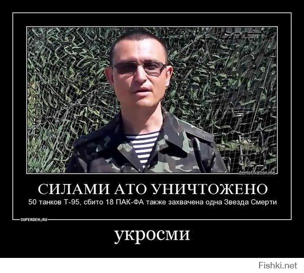 Россия воюет не только против Украины, Россия воюет против самой себя, - российский писатель - Цензор.НЕТ 7568