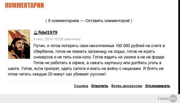 """127 нардепов, голосовавших за """"законы о диктатуре"""" 16 января, снова идут в Раду - Цензор.НЕТ 8701"""
