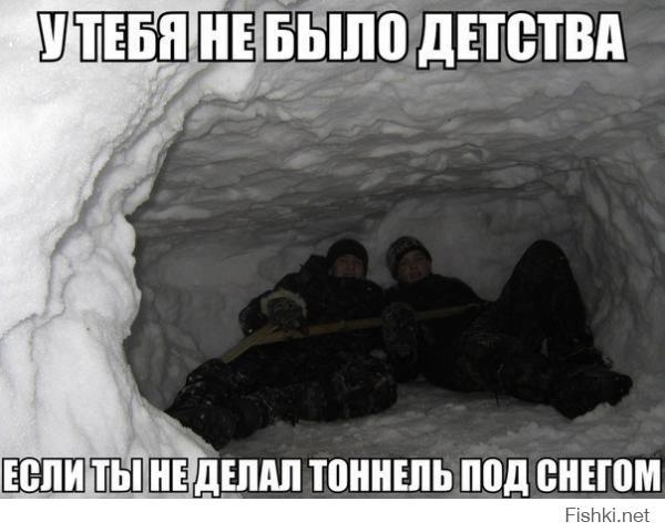 Фишкина солянка за 02.10.2014
