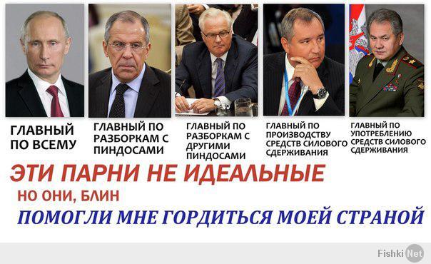 Крымские марионетки признали, что поток туристов в АРК рекордно сократился - Цензор.НЕТ 6814
