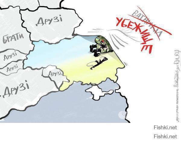 """Украинская армия отбила все атаки на Иловайск, по которому бьют дивизионы российских """"Градов"""", - журналист - Цензор.НЕТ 177"""