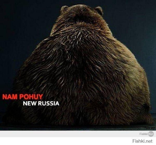 И снова Россия