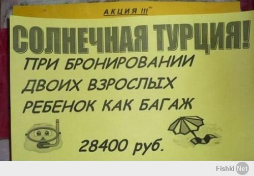 http://fishki.net/upload/users/473233/201404/09/tn/46b0dc590e86bbf31c987f3c4f072cc2.jpg
