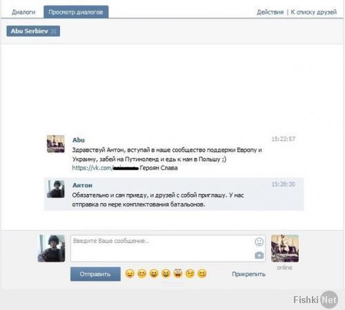 """Российские диверсанты на востоке Украины """"работают"""" в связке с местным криминалитетом, - военный эксперт - Цензор.НЕТ 1179"""