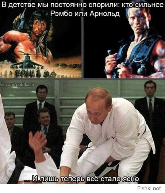 ТОП от Путина