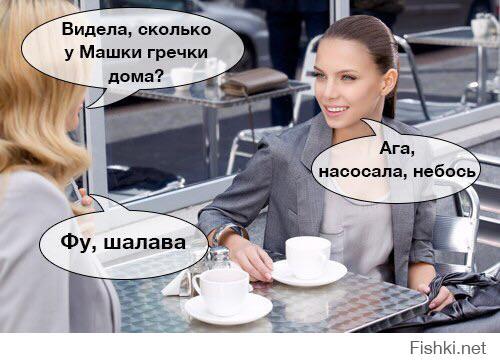 Смешные комментарии из социальных сетей 27.11.14