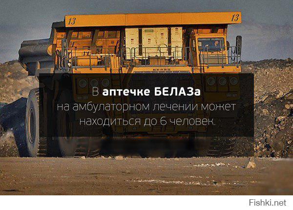 В Сибири испытали самый большой самосвал в мире