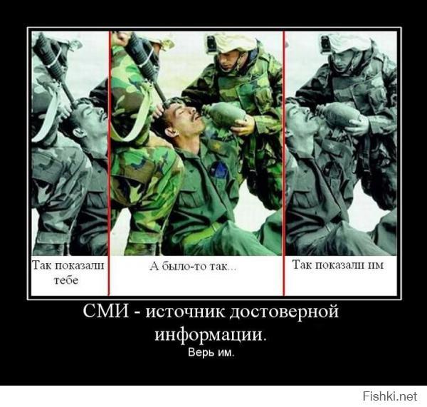 Вирусные фото, обманувшие мир