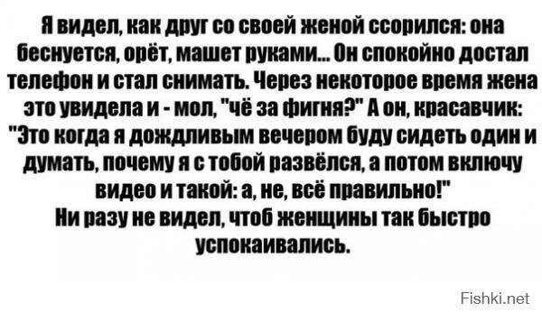 Фишкина солянка за 21.10.2014