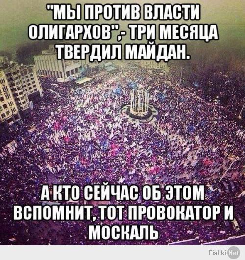 На следующей неделе Обама встретится с Порошенко в Польше, - СМИ - Цензор.НЕТ 5782