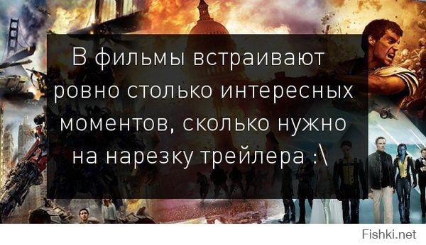 Фишкина солянка за 31.10.2014