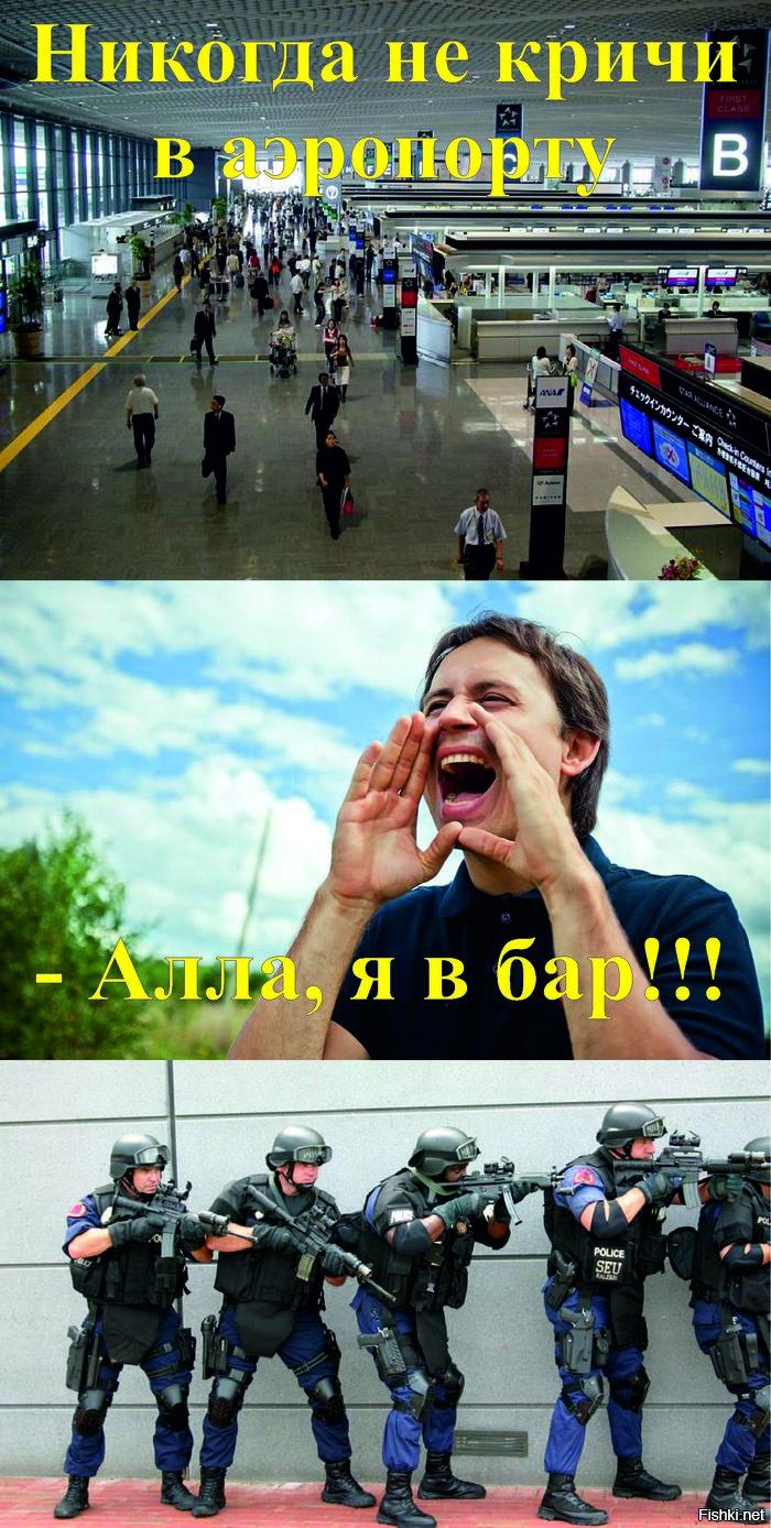 Русская девушка реально матерится 6 фотография