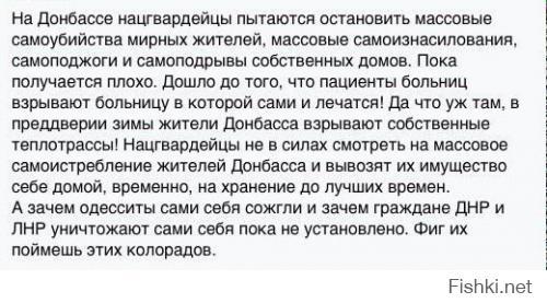На 59-м округе командами из Киева поставили под угрозу столкновения воинские подразделения, которые должны защищать фронт - Олийнык - Цензор.НЕТ 7051